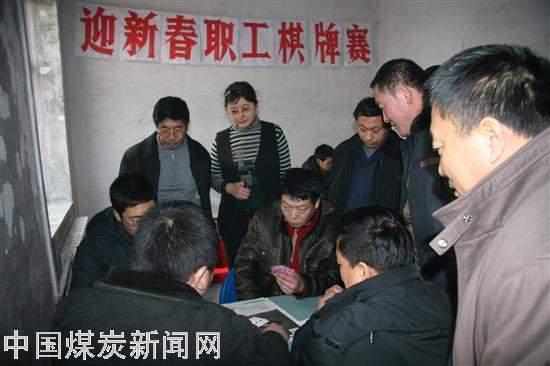 龙煤新岭煤矿党委春节举办丰富多彩的文化活动