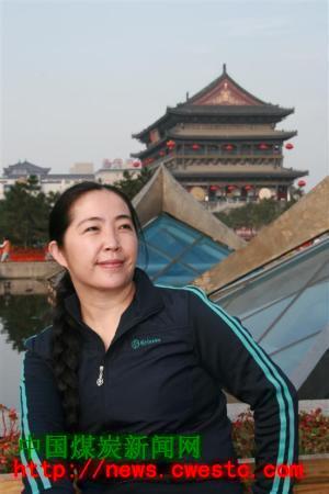 关于赞美企业的文章_刘彩云印象-中国煤炭新闻网